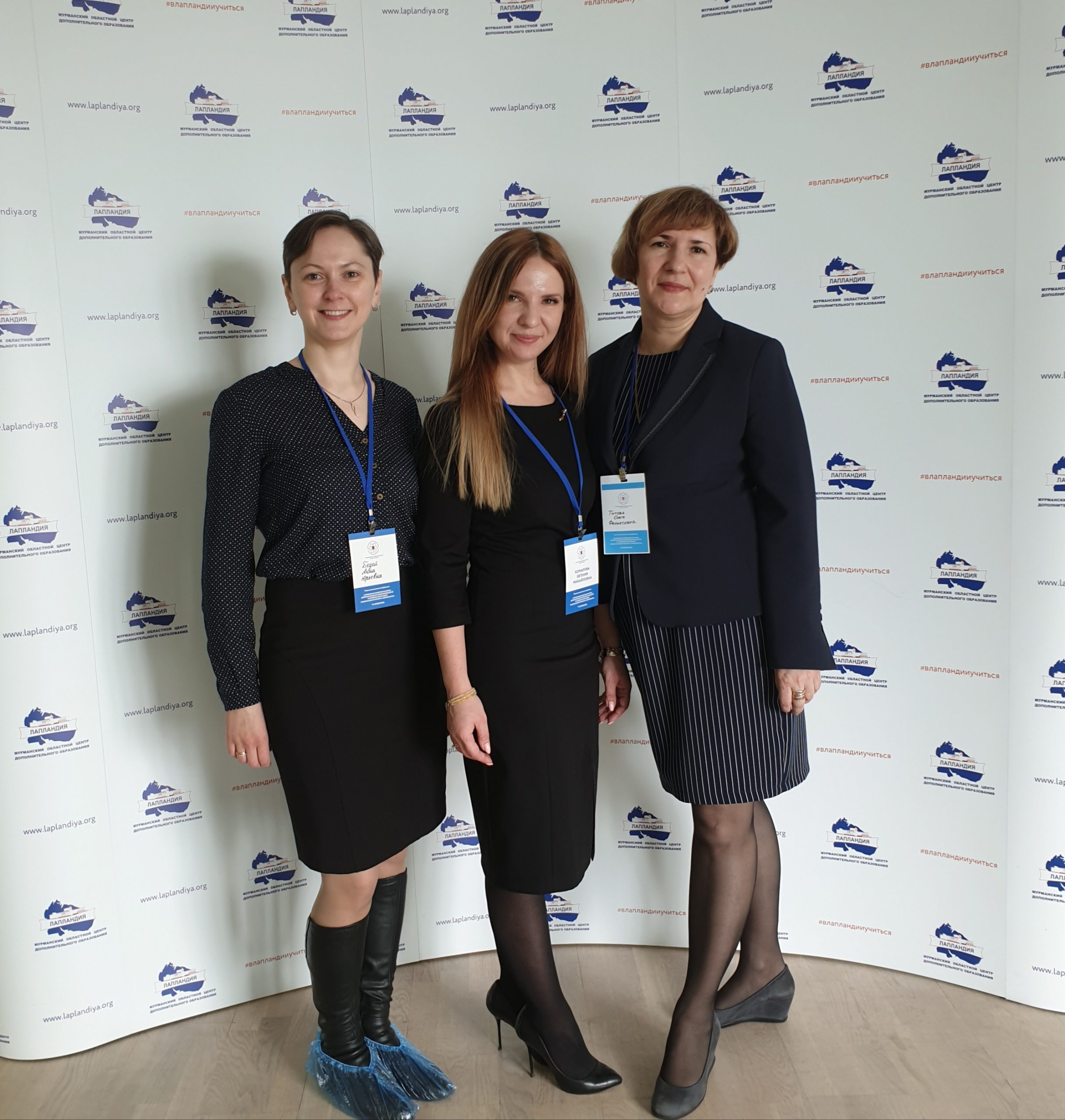 Работники МАУ МОЦ на конференции